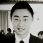 Profile picture of Yue Ruan